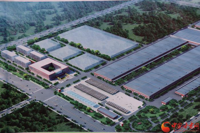 珠海银隆兰州广通新能源汽车生产基地在兰州新区开建 李荣灿董明珠出席开工仪式(组图)