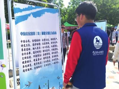 兰州:旅游日公益宣传(图)