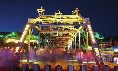 兰州的桥(组图)