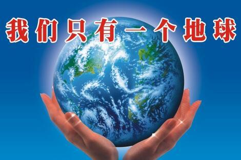 甘肃省委常委会召开会议 进一步研究部署中央环保督察反馈意见整改工作 省委书记林铎主持