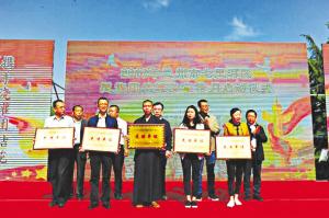 兰州七里河区民族团结进步宣传月启动(图)