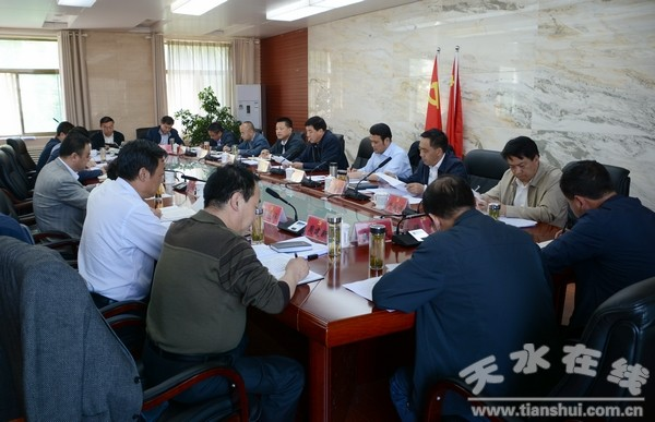 天水清水县委书记刘天波主持召开县委常委会议(图)