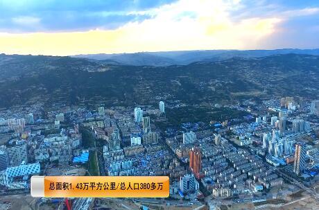 天水宣传片:羲皇故里·天水(视频)