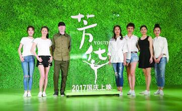 冯小刚《芳华》还原文工团生活时隔40年拍出青春回忆