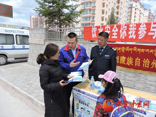 """甘南州合作市开展""""关注饮水卫生、共享健康生活""""主题宣传活动"""