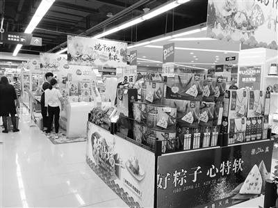 """端午味""""渐浓 兰州粽子经济热起来(图)"""