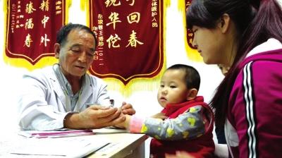 兰州榆中优秀乡村医生陆中海 对待患者就像亲人一样(图)