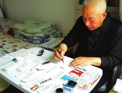 兰州85岁老人仵崇德 一双巧手让废旧药盒变成美丽书签(图)
