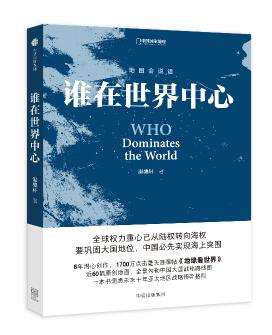 温骏轩潜心八年创作《谁在世界中心》引关注