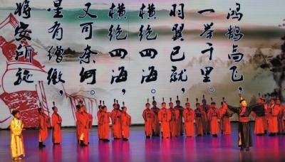 兰州市举办中华经典诵读歌舞晚会 端午长歌唱响金城(图)