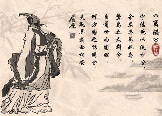 岷县:五月端午话民俗