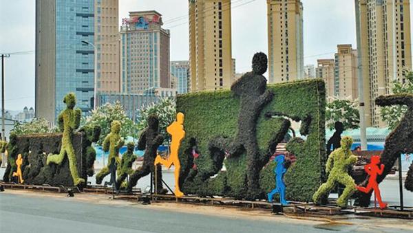 """兰州马拉松赛道安宁段变身""""绿雕鲜花长廊""""(图)"""