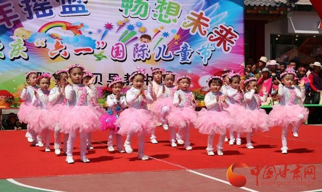 """甘南州卓尼县各幼儿园庆祝""""六一""""儿童节"""