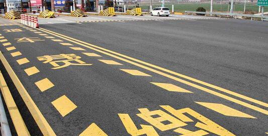 5月31日零时起甘肃全面停止政府还贷二级公路收费,涉及61条线路
