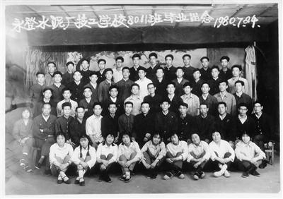 兰州市皋兰县魏永哲讲述自己的高考故事:1977年那场高考,让我从农民变为工人