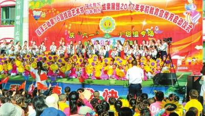 张掖临泽县组织校园艺术节文艺汇演等系列活动(图)
