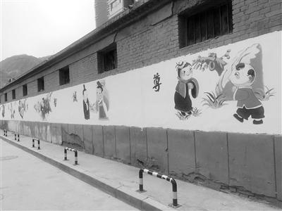 """兰州城事映像:""""文化墙""""助力创文"""