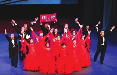 兰州老年大学举办成立30年文艺汇演