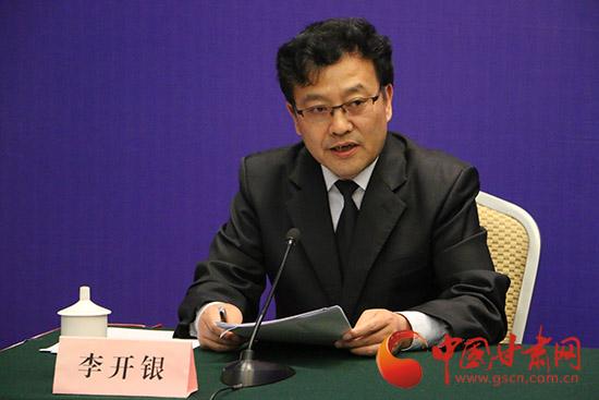 甘肃省食品药品监督管理局宣传处处长李开银
