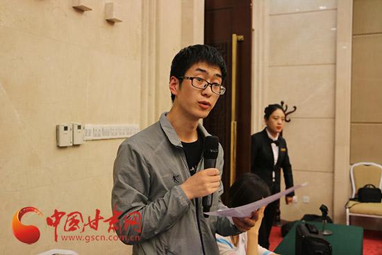 中国甘肃网记者提问