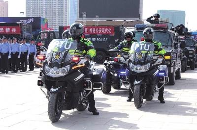 反恐巡逻防控PTU警务模式启动