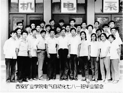"""白银靖远县康耀和讲述自己的高考故事——两次高考成就我的""""大学梦"""""""