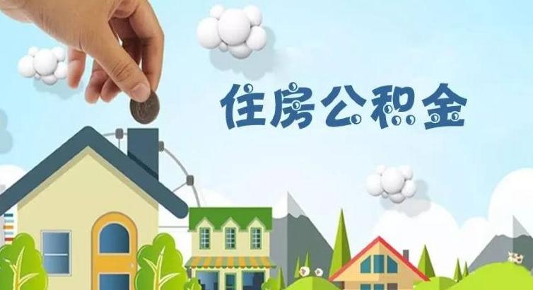 甘肃省住房公积金异地数据灾备系统一期工程竣工