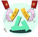 甘肃省着力改进干部作风提高党和政府公信力综述