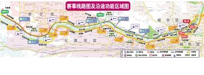 兰州国际马拉松赛线路图公布