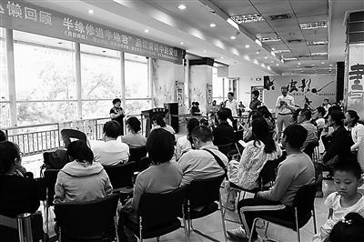 """【寻找最美甘肃诗词】国学教授现场解析古典""""爱情诗""""(图)"""