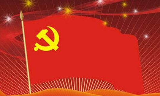 甘肃省选举产生41名出席党的十九大代表(名单)