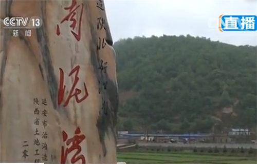 【来之不易的绿水青山】陕西延安:南泥湾再现江南景色