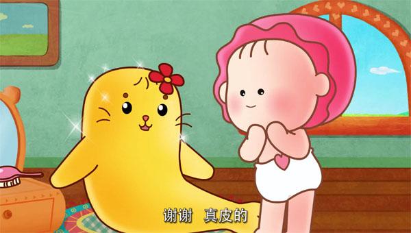 动漫公益剧(2)|  保护野生动物 抵制违禁皮毛衣