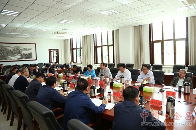 国家土地督察西安局进驻金昌开展例行督察(图)