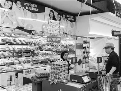 """每斤2.78元 兰州蛋价走跌""""破3"""""""