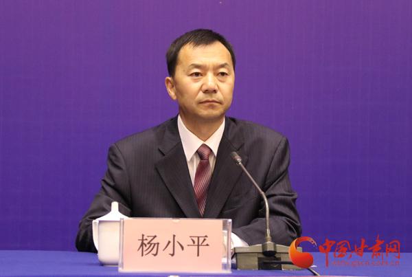 省委网信办副巡视员杨小平