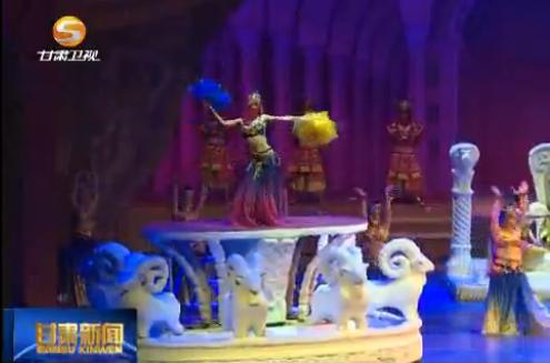 大型杂技乐舞剧《敦煌神女》将在兰州常态化演出