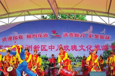 第三届兰州新区中川玫瑰文化旅游节昨日在雨中浪漫开幕(图)