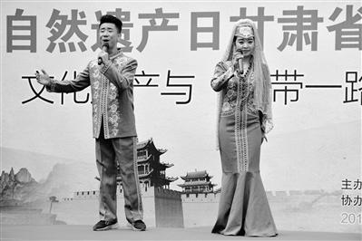 甘肃省文物局在五泉山广场举办文化和自然遗产日甘肃省主场活动(图)