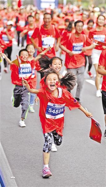 【兰州国际马拉松赛】激情飞扬(组图)