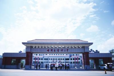 白银会宁二中新校区正式启用
