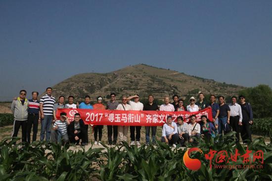 """2017""""寻玉马衔山""""考察团走进马家窑遗址(组图)"""
