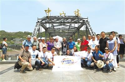 德国拜仁州自由作家协会一行抵访兰州——开启中德探寻 百年黄河铁桥之旅