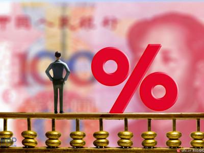银行大幅上调首套房贷利率 这些人最受影响