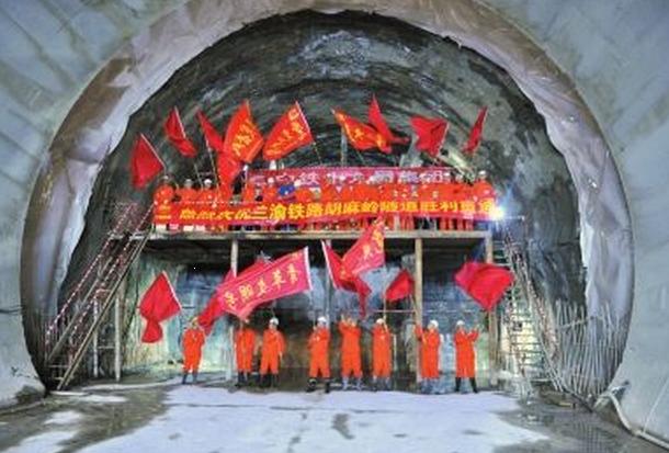"""兰渝铁路""""头号重难点工程""""胡麻岭隧道贯通"""