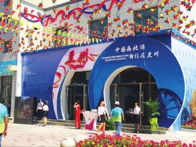 畅游绚丽甘肃发展丝路旅游第七届敦煌行·丝绸之路国际旅游节昨日开幕