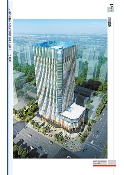 """百米高楼""""兰州SOHO"""" 将成铁路局商圈地标建筑"""