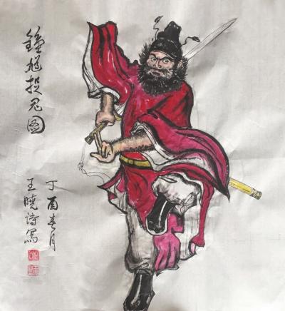 王晓诗写好古诗重在立意(组图)