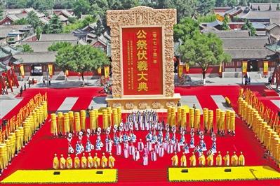 2017公祭伏羲大典在天水隆重举行 王家瑞宣布公祭开始 林铎林政则唐仁健冯健身孙伟等出席