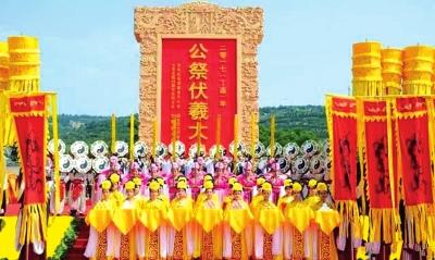公祭伏羲大典昨日举行 海峡两岸共祭中华人文始祖典礼